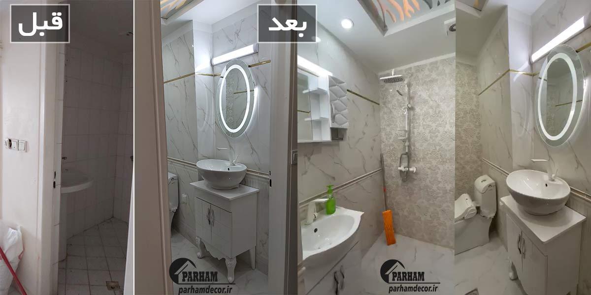 بازسازی حمام و دستشویی