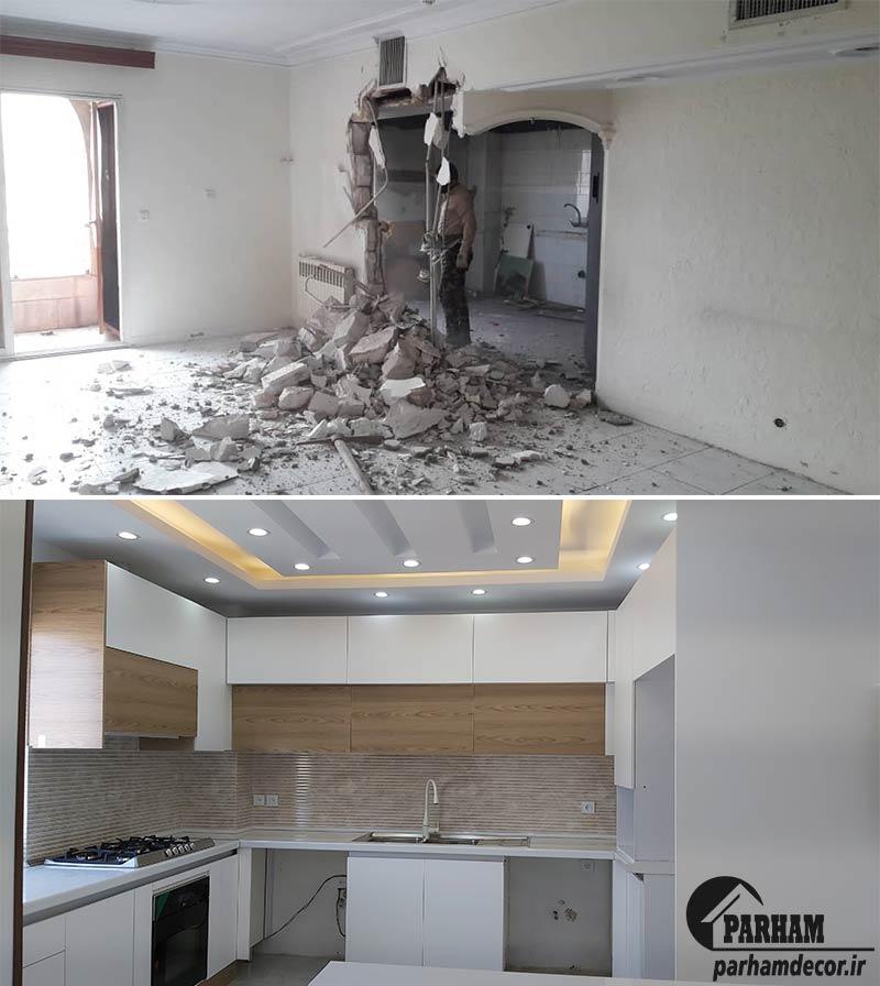قبل و بعد از بازسازی آشپزخانه